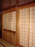 shoji japanische schiebet ren und japanischer. Black Bedroom Furniture Sets. Home Design Ideas